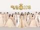 14 Hoa hậu Việt Nam lần đầu hội ngộ