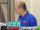 HLV Park Hang-seo, tuyển Việt Nam gây sốt ở show truyền hình Hàn Quốc