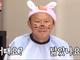 HLV Park Hang-seo hóa chú thỏ dễ thương trên truyền hình Hàn Quốc