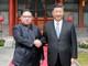 Chủ tịch Trung Quốc sắp thăm Triều Tiên