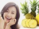 10 lợi ích tuyệt vời với cơ thể khi bạn thường xuyên ăn dứa