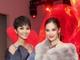 H'Hen Niê hội ngộ Miss Universe 2018 ở New York