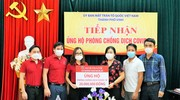 Agribank chi nhánh Nam Nghệ An hỗ trợ 400 triệu đồng phòng, chống dịch Covid-19