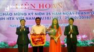 Liên hoan văn nghệ Liên minh HTX 6 tỉnh Bắc Trung bộ: Đoàn Nghệ An đạt giải Nhất