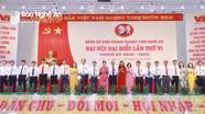 Bế mạc Đại hội đại biểu Đảng bộ Khối Doanh nghiệp tỉnh lần thứ VI, nhiệm kỳ 2020 – 2025  