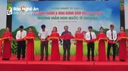 Khánh thành và khai giảng năm học mới Trường Mầm non quốc tế Sunkids