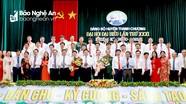 Danh sách Ban Chấp hành Đảng bộ, Ban Thường vụ Huyện ủy Thanh Chương khóa XXXI, nhiệm kỳ 2020 - 2025