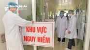 Chỉ đạo của Chủ tịch UBND tỉnh Nguyễn Đức Trung về công tác phòng, chống dịch Covid-19