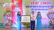 Đền thờ Trần Hưng Đạo ở thành phố Vinh được công nhận di tích cấp tỉnh