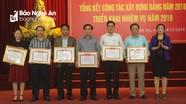 Đảng bộ Khối các cơ quan tỉnh tổng kết công tác xây dựng Đảng