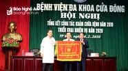 Bệnh viện Đa khoa Cửa Đông đón nhận Cờ thi đua của Chính phủ