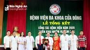 Bệnh viện Đa khoa Cửa Đông phấn đấu đạt top đầu của tỉnh