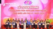 Trang trọng Lễ tuyên dương 67 điển hình thanh niên tiên tiến làm theo lời Bác toàn quốc