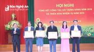 Trường Đại học Vinh: Thêm 22 giảng viên bảo vệ thành công luận án tiến sỹ