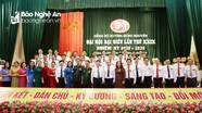 Danh sách Ban Chấp hành Đảng bộ, Ban Thường vụ Huyện ủy Hưng Nguyên nhiệm kỳ 2020 - 2025