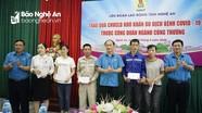 Liên đoàn Lao động tỉnh trao tặng 1.000 suất quà cho đoàn viên công đoàn khó khăn
