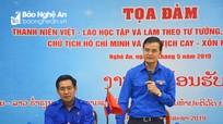 Thanh niên Việt - Lào học tập và làm theo Chủ tịch Hồ Chí Minh và Chủ tịch Cay-xỏn Phôm-vi-hản