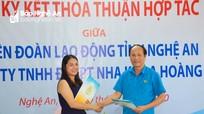 Liên đoàn Lao động tỉnh ký kết thỏa thuận hợp tác phúc lợi cho đoàn viên công đoàn