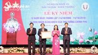 Ban Thi đua - Khen thưởng nhận Bằng khen của Thủ tướng Chính phủ