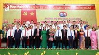 Phiên khai mạc Đại hội đại biểu Đảng bộ huyện Anh Sơn lần thứ XXI, nhiệm kỳ 2020 - 2025