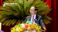 Danh sách 12 Ủy viên UBKT Tỉnh ủy Nghệ An khóa XIX, nhiệm kỳ 2020 - 2025