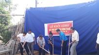 Khởi công xây dựng nhà mái ấm công đoàn ở Nghĩa Đàn