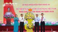 Nghệ An kỷ niệm 94 năm Ngày báo chí cách mạng Việt Nam, tôn vinh 27 tác phẩm xuất sắc