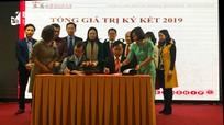 Dự án Zhi-shan Foundation tài trợ hơn 17 tỷ đồng cho trẻ em miền Trung