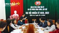 Đại hội Chi bộ Phòng Hành chính - Lưu trữ, Đảng bộ Văn phòng Tỉnh ủy nhiệm kỳ 2020 - 2022
