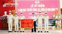 Nghệ An: Kỷ niệm 75 năm ngày truyền thống lực lượng An ninh nhân dân