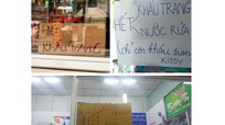 Nghệ An: Nhiều nhà thuốc treo biển hết khẩu trang sau khi ngành chức năng vào cuộc