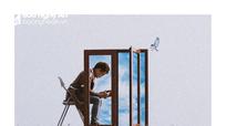 Độc đáo bộ ảnh siêu thực về tình yêu của chàng trai Nghệ An
