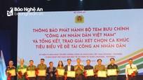 Công an Nghệ An giành giải cao cuộc thi sáng tác ca khúc đề tài Công an nhân dân