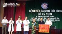 Kỷ niệm 17 năm thành lập Bệnh viện Đa khoa Cửa Đông