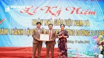 Trường THPT Tương Dương 2 tổ chức kỷ niệm 20 năm thành lập