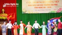Sinh viên Lào dự thi hùng biện Tiếng Việt tại Nghệ An