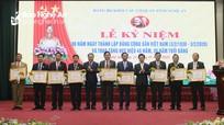 Đảng ủy Khối Các cơ quan tỉnh mít tinh kỷ niệm 90 năm ngày thành lập Đảng