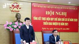 Chủ tịch UBND tỉnh: 'Các cấp, ngành phải tăng cường đối thoại với người dân, doanh nghiệp'