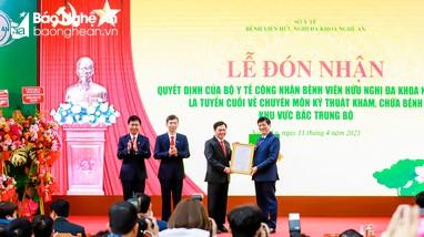 Công bố Quyết định Bệnh viện HNĐK Nghệ An là tuyến cuối khám chữa bệnh khu vực Bắc Trung bộ