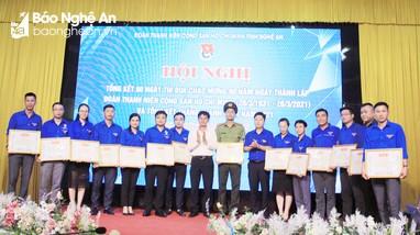 Trao thưởng tập thể, cá nhân xuất sắc thi đua chào mừng kỷ niệm 90 năm ngày thành lập Đoàn