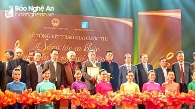 2 giáo viên Nghệ An đạt giải tại cuộc thi 'Sáng tác ca khúc về thầy cô và mái trường'