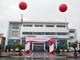 Toyota Sông Lam tổ chức Hội thi tay nghề giỏi lần thứ 20