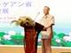 Nguyên Bộ trưởng Trương Đình Tuyển thúc giục doanh nghiệp Nhật rót vốn vào Nghệ An