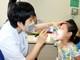 'Phẫu thuật nụ cười' miễn phí cho trẻ; sinh viên tình nguyện với 'hành trình yêu thương'