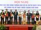 Nghệ An ký kết ghi nhớ 11 dự án hợp tác đầu tư vào thành phố Vinh