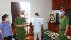 Nghệ An: 3 cán bộ hợp tác xã bị khởi tố về tội lợi dụng chức vụ, quyền hạn