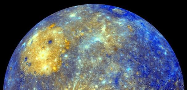 Bí ẩn hành tinh nhỏ nhất Hệ mặt trời - Ảnh 2.