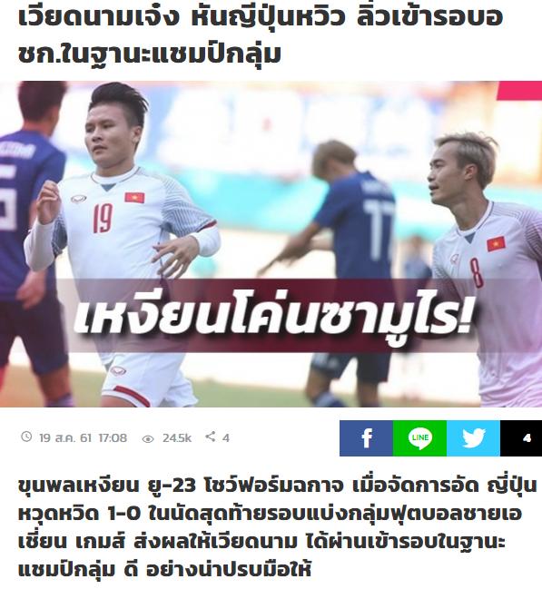 Báo Thái Lan lo ngại sức mạnh của Olympic Việt Nam